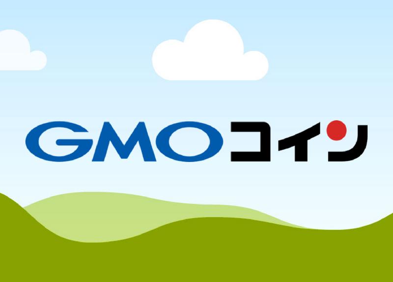 GMOコイン ウォレットアプリデビューキャンペーン